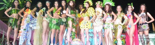 There were 14 official candidates in the Search for Miss Batasan Hills 2015.
