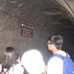 Malinta Tunnel (21)